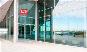 Institute of Contemporary Art - Boston